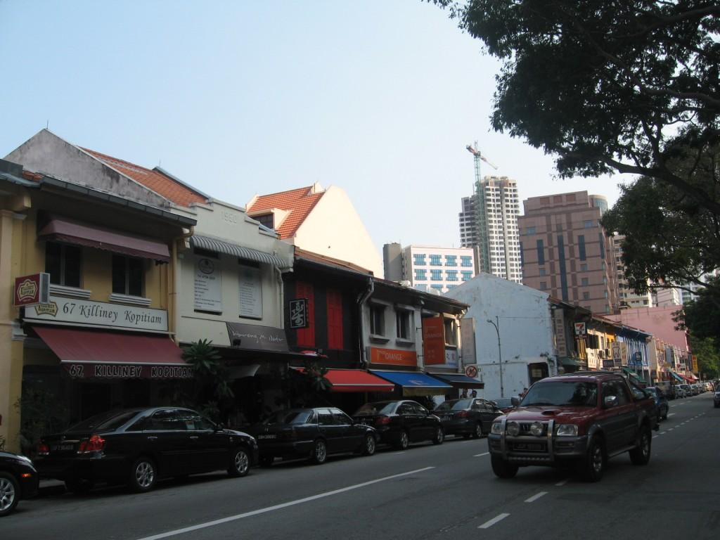 Killiney Shop for rent Singapore
